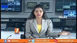 Today Highlights From News Papers | News Watch (17-04-2018) | iNews - INEWS