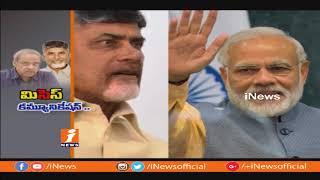 Parakala Prabhakar sudden resignation as AP Govt Advisor|పరకాల ప్రభాకర్ నెక్స్ట్ స్టెప్ ఏంటి?| iNews - INEWS