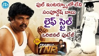 Sampoornesh Babu's Real Life Style & Unseen Footage | FranklyWithTNR | Talking Movies With iDream - IDREAMMOVIES