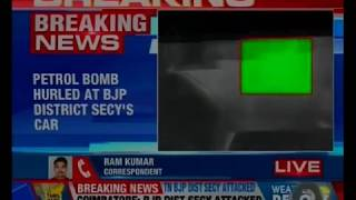 Petrol bomb hurled at BJP district secretary's house in Coimbatore, investigation underway - NEWSXLIVE
