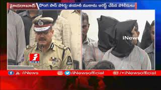 Fake Passport Making Gang Arrested By Police In Hyderabad | iNews - INEWS