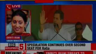 Lok Sabha Elections 2019: Smriti Irani slams Rahul Gandhi for contesting from Amethi and Wayanad - NEWSXLIVE