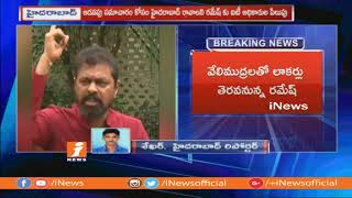 CM Ramesh Reaches Hyderabad | IT Raids Continues On CM Ramesh Assets | iNews - INEWS