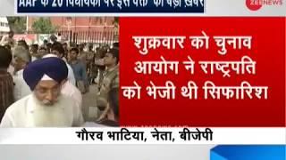 National spokesperson of the BJP, Gaurav Bhatia's reaction 20 AAP MLAs disqualification - ZEENEWS