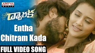 Entha Chitram Kada Full Video Song || Dwaraka Video Songs || Vijay Devarakonda, Pooja Jhaveri - ADITYAMUSIC