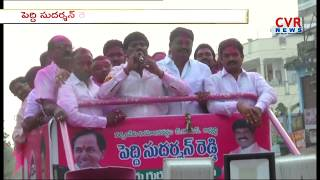 TRS MLA Peddi Sudarshan Reddy Celebrations in Narsampet | Telangana Election Result | CVR News - CVRNEWSOFFICIAL