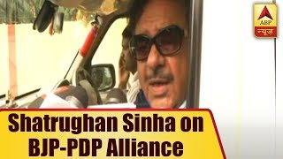 This decision has not been taken at the right time: Shatrughan Sinha on BJP, PDP alliance - ABPNEWSTV