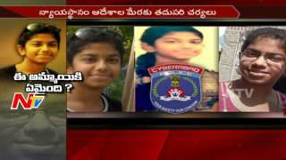 Sai Poornima Missing Case: Police to Produce Girl in Court || NTV - NTVTELUGUHD