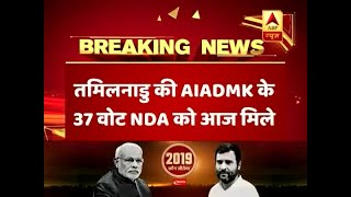 No Confidence Motion: Know how NDA gained 325 votes in favour; Amit Shah tweets after the - ABPNEWSTV