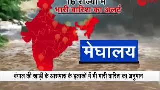 Morning Breaking: NDMA declares high alert for heavy rains in 16 states - ZEENEWS