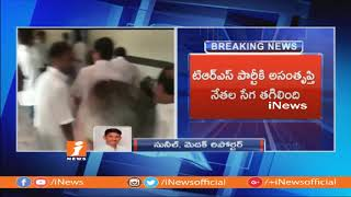 Harish Rao Meets With Narsa Reddy Over Joining In Congress Rumor | iNews - INEWS