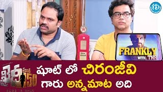Anil & Bhanu About Mega Star Chiranjeevi || Frankly With TNR || Talking Movies with iDream - IDREAMMOVIES