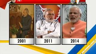 Narendra Modi, then and now: 13 years of political journey-2 - ZEENEWS
