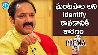 LV Gangadara Sastry Explains About How He Got The Identity As Ghantasala || Dialogue With Prema - IDREAMMOVIES