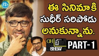 "#Sammohanam Team Interview Part#1 | Oh""Pra"" Show #3 - IDREAMMOVIES"