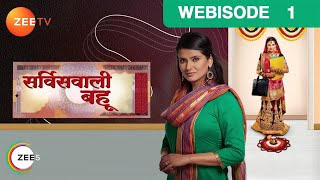 Service Wali Bahu - 23rd February 2015 : Episode 1