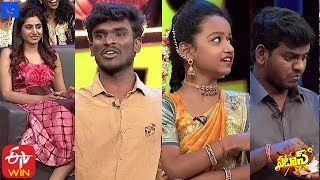 Pataas Stand up ka Boss Latest Promo - 19th February 2020 - Chalaki Chanti,Varshini - Mallelmalatv - MALLEMALATV