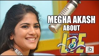 Megha Akash about LIE - idlebrain.com - IDLEBRAINLIVE