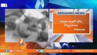 3 Member Of Family Lost Life After Bike Hits Parked Lorry at Kurabalakota | Chittoor | iNews - INEWS