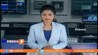 Top Headlines From Today News Papers | News Watch (05-12-2018) | iNews - INEWS