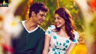 Enthavaraku Ee Prema Movie Trailer | Kajal Aggarwal, Jiiva, Bobby Simha | 2019 Latest Telugu Movies - SRIBALAJIMOVIES
