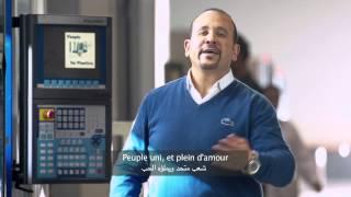هشام عباس يغني بثلاث لغات لمؤتمر دعم الاقتصاد المصري