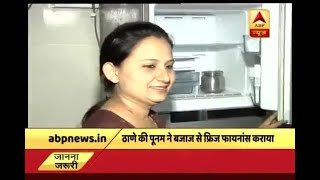 Can Banks make Nirav Modi suffer miserably as they do with common man to repay loans? - ABPNEWSTV