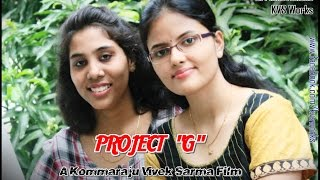Project G || Award winning Telugu Short Film || By Vivek Sarma Kommaraju - YOUTUBE
