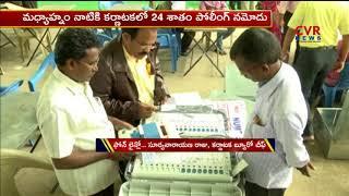 Karnataka Assembly Election 2018 LIVE updates :  24 % Voting Recorded Till 1PM | CVR News - CVRNEWSOFFICIAL