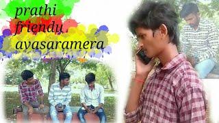 Prathi Friendu Avasaramera // New Telugu Short Film // 2019 - YOUTUBE