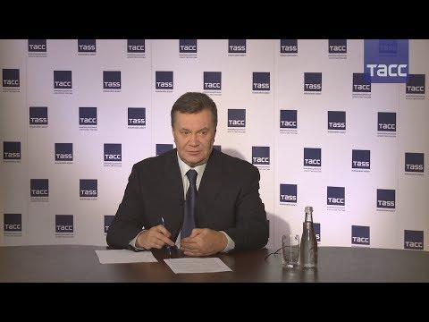 06.07.2017 Ответы Виктора Януковича на вопросы российских журналистов в ТАСС