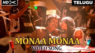 Monaa Monaa | Video Song | Lingaa (Telugu) - EROSENTERTAINMENT