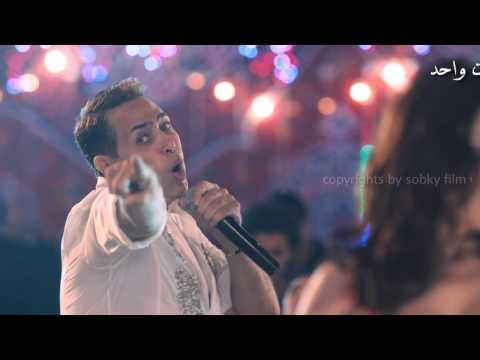 اغنية حكيم حلاوة روح - كاملة - من فيلم حلاوة روح - هيفاء وهبي - اتفرج دوت كوم