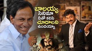 I Want To Watch GPSK Movie With Chiranjeevi Says KCR | KCR Comments On Gautamiputra Satakarni | TFPC - TFPC