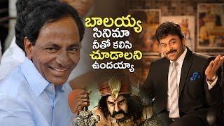 I Want To Watch GPSK Movie With Chiranjeevi Says KCR   KCR Comments On Gautamiputra Satakarni   TFPC - TFPC