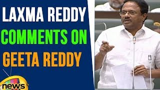 Laxma Reddy Comments On Geeta Reddy Words | Telangana Assembly | Mango News - MANGONEWS