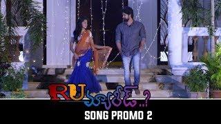 RU Married…?  Movie Manmatha Manmatha Video Song Promo    Mourya   Charisma   Venkatraju   TFPC - TFPC