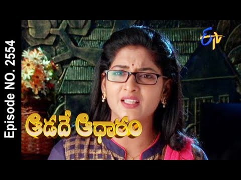 Aadade Aadharam | 22nd September 2017| Full Episode No 2554| ETV Telugu | cinevedika.com
