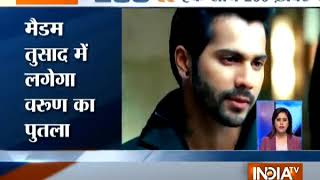 Top Entertainment News | 17th October, 2017 - INDIATV