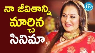 Actress Jaya Prada About The Movie Sagara Sangamam | Vishwanadh Amrutham - IDREAMMOVIES