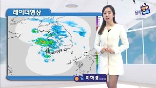 날씨정보 02월 19일 17시 발표