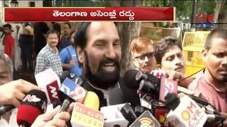 Uttam Kumar Reddy lashes out at KCR and TRS Party | CVR News - CVRNEWSOFFICIAL