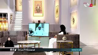 التعليم في سلم أولويات رؤية عمان 2040
