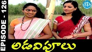Adavipoolu || Episode 126 || Telugu Daily Serial - IDREAMMOVIES