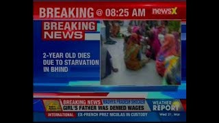 Madhya Pradesh: 2-year-old girl dies due to starvation after father denied wages - NEWSXLIVE