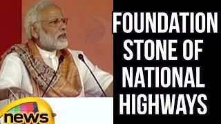 PM's Speech At Laying of Foundation Stone of Projects Under Namami Gange & National Highway in Bihar - MANGONEWS