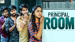 Principal Room || Ravi Ganjam - YOUTUBE