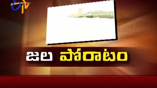 60 Years Gone - Still No Solution For Tungabhadra Water Dispute Between AP and Karnataka - ETV2INDIA