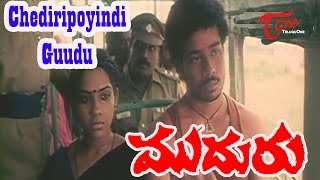 Muduru Telugu Movie Songs | Chediripoyindi Video Song | Bharath, Sandhya - TELUGUONE