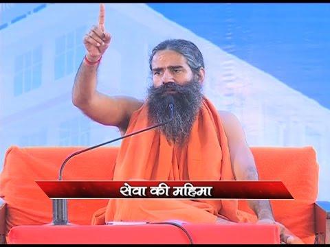 Sewa ki Mahima: Swami Ramdev | 20 May 2017 (Part 3)